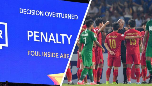 ทีมชาติไทยซาอุ