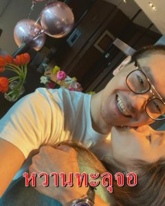 ไฮโซเซนต์ ยิ้มแก้มปริหลังแฟนสาวมิว นิษฐา จุ๊บและเซอร์ไพรส์วันเกิด