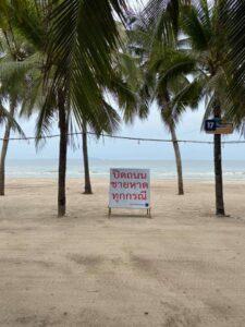 ประกาศ! ปิดถนนชายหาดบางแสน