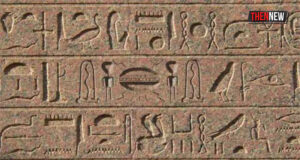 อักษรอียิปต์โบราณ