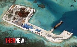 เกาะเทียมจีนเหนือแนวประการังหมู่เกาะสแปชรี่