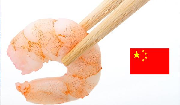 กุ้งจีน